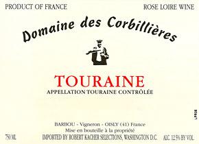 Domaine des Corbillières 2014 Touraine Rosé